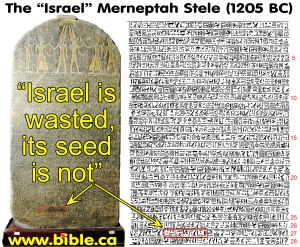 bible-archeology-victory-stele-of-merneptah-israel-is-wasted-seed-is-not-canaan-plundered-ashkelon-carried-off-gezer-captured-hurru-widow-1205bc