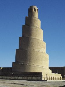 minaret_great_mosque_samarra_iraq